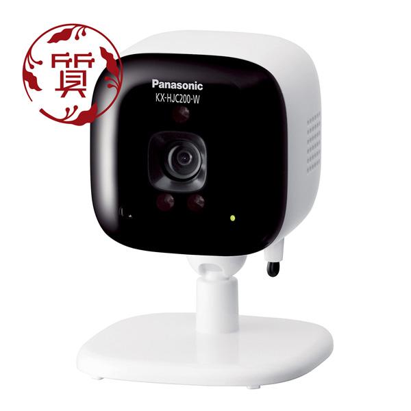 【楠本質店/元住吉】パナソニック/Panasonic 屋内カメラ KX-HJC200-W ホームネットワーク システム ホワイト