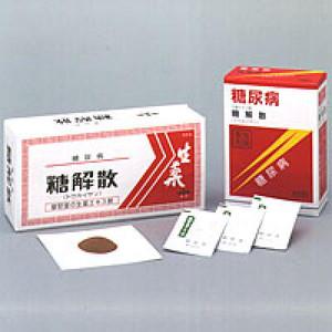 【第2類医薬品】【送料無料】糖解散 93包X2個  インスリン抵抗性を改善 糖尿病 漢方薬