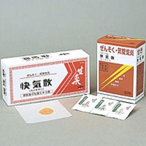 【第2類医薬品】【送料無料】快気散  93包 ぜんそく・気管支炎 漢方薬