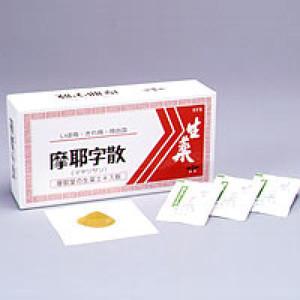 【第2類医薬品】【送料無料】摩耶字散(マヤジサン) 93包    いぼぢ・きれぢ 漢方薬