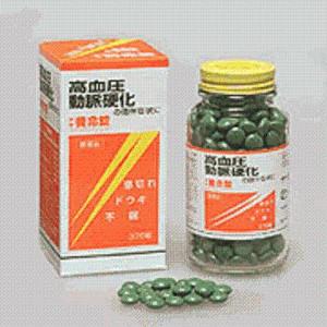 【第2類医薬品】【送料無料】養命錠 370錠X2個 高血圧 漢方薬 脳溢血・動脈硬化
