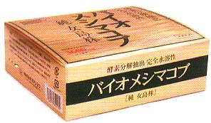 純国産品バイオメシマコブ 300粒(約1か月分)300粒に3,600mのβ-Dグルカン【送料無料】【代引き料無料】
