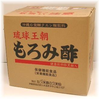 琉球王朝もろみ酢 1ケース(12本)1本あたり 【送料無料】