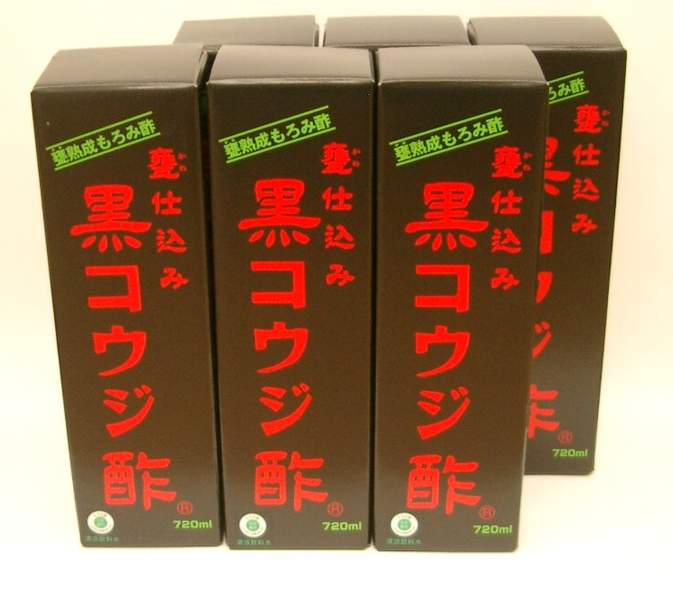 天然アミノ酸+天然クエン酸がいっぱい【黒コウジ酢】送料無料 沖縄 50mlサンプル24個つき