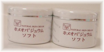 メーカー: 発売日: かさかさのお肌に シジュウム いつでも送料無料 希望者のみラッピング無料 のクリーム 2個送料無料 120gx2個