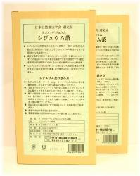 新品■送料無料■ 再入荷 予約販売 シジュウム茶0.5gx90包 2個 送料無料