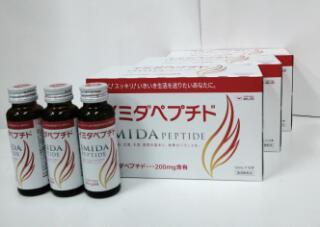 イミダペプチドうめ風味 50mlx90本【送料無料】1本当たりイミダゾールジペプチド200mg