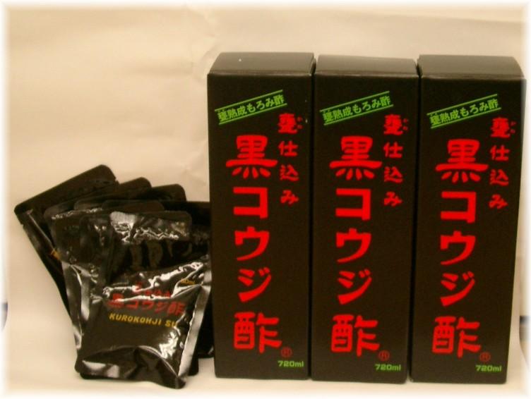 黒コウジ酢 3本【送料無料】試供品50mlx12個つき 沖縄