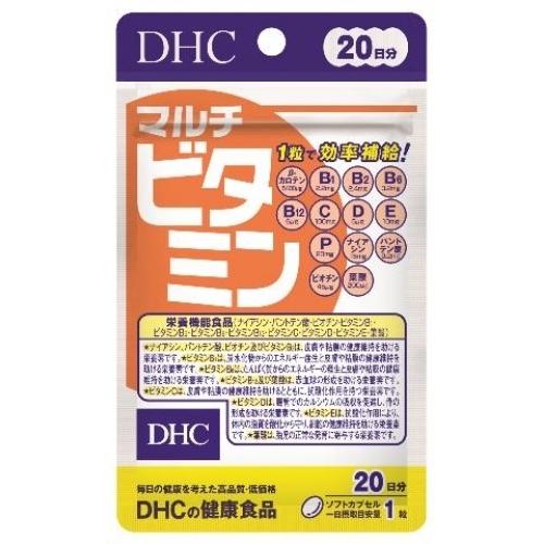 DHC マルチビタミン オンラインショップ 20日 ※ラッピング ※ 4511413404041