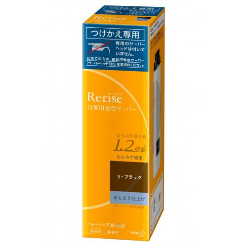 花王 リライズ 白髪用髪色サーバー 高い素材 リ 190g ブラック 期間限定で特別価格 まとまり 付替え用