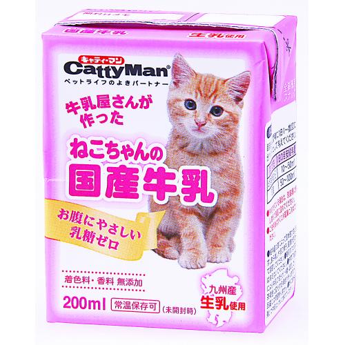 アウトレットセール 特集 引出物 ねこちゃんの国産牛乳 200ml