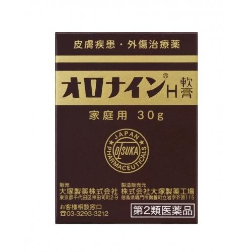 第2類医薬品 上品 オロナイン 数量限定 H軟膏 30g 4987035085614