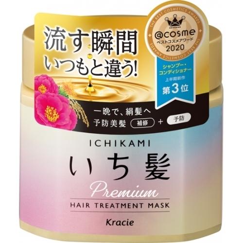 安値 いち髪 ☆正規品新品未使用品 プレミアムラッピングマスク