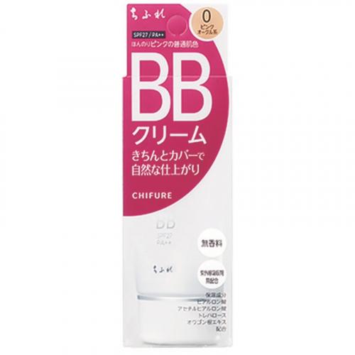 ちふれ 送料無料 激安 お買い得 キ゛フト 国際ブランド BBクリーム0