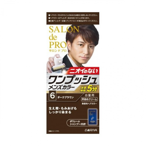 サロンドプロ ワンプッシュメンズカラー 白髪用 6 1剤50g 高品質 2剤50g ダークブラウン 期間限定今なら送料無料 ボリュームシャンプー10mL