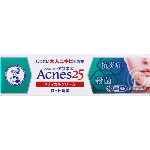 第二類医薬品 永遠の定番モデル メンソレータム 正規認証品!新規格 アクネス25 メディカルクリームc16g