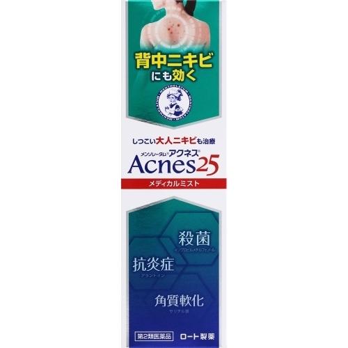 第二類医薬品 メンソレータム アクネス25 超目玉 4987241148851100mL メディカルミストb 初売り