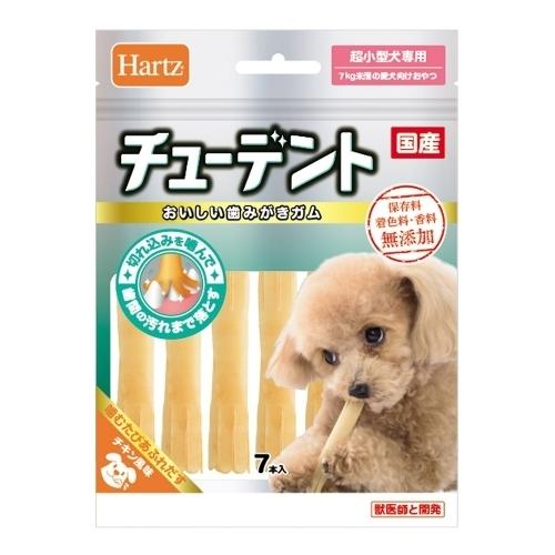 特別セール品 世界の人気ブランド チューデント超小型犬SS7本