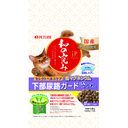 JP和の究み低マグネシウム NEW ◆在庫限り◆ ARRIVAL 1.4kg