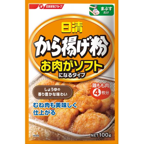日清フーズ 限定タイムセール から揚げ粉お肉がソフトになる 100g×5個 入手困難