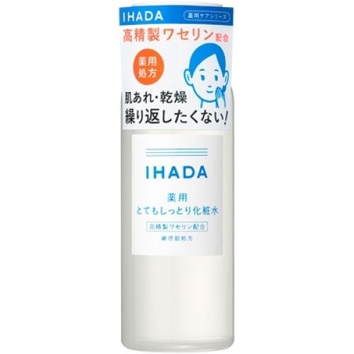 イハダ 薬用とてもしっとり化粧水 高級な 安値 4987415070728