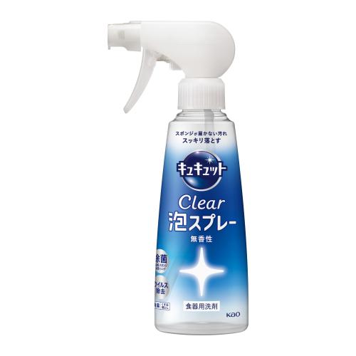 キュキュット CLEAR泡スプレー 予約販売 無香性 本体 数量限定アウトレット最安価格