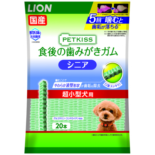 ペットキッス食後の歯みがきガムシニア超小型犬用20本