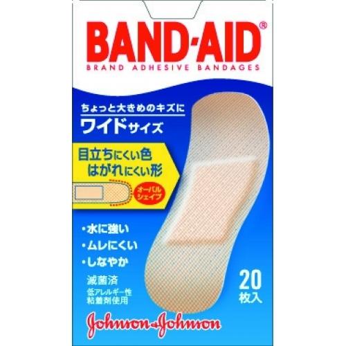 JJ 評判 バンドエイド 20枚 在庫処分 肌色ワイドサイズ