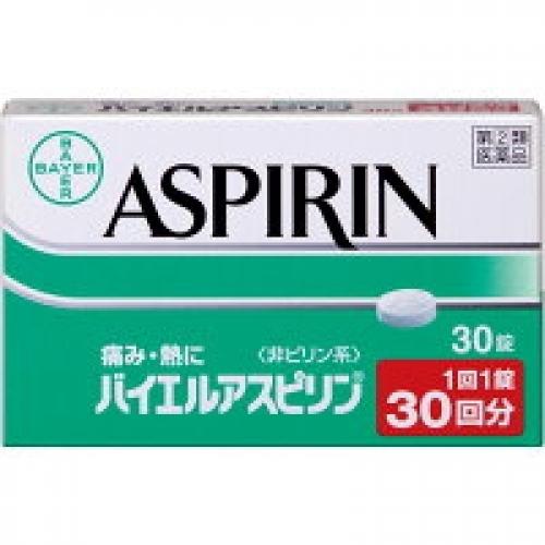 新入荷 流行 毎日がバーゲンセール 指定第2類医薬品 バイエルアスピリン 4987316024035 30錠