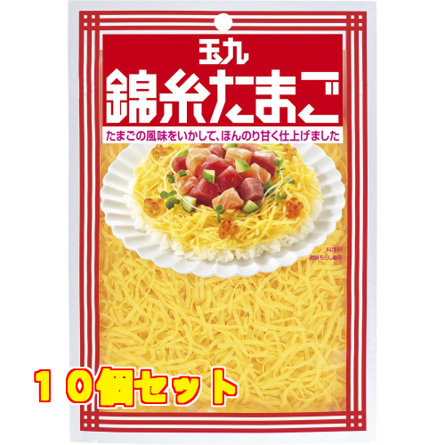 玉九 錦糸たまご 売却 40g×10個 安心の定価販売