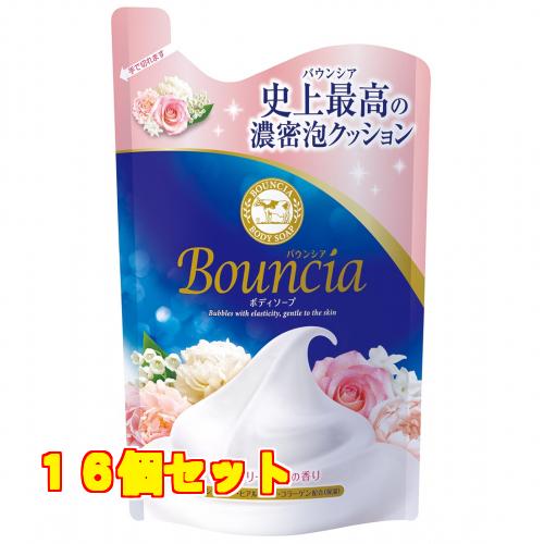 激安 バウンシアBS 超特価SALE開催 エアリーブーケの香り 詰替×16個
