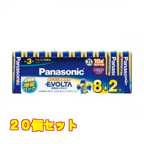当店は最高な サービスを提供します パナソニック 驚きの価格が実現 エボルタ単3×8×20個