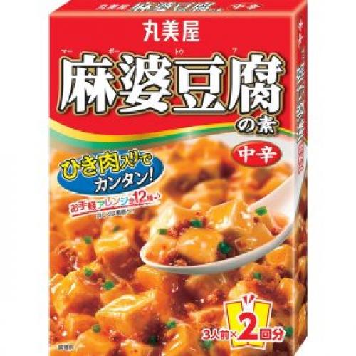 丸美屋 麻婆豆腐の素 賜物 完売 中辛 162g×10個