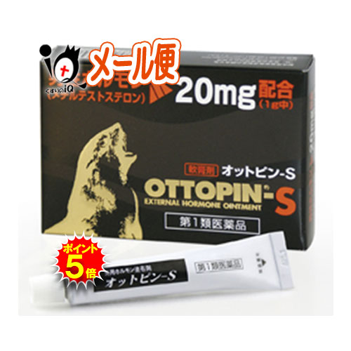 【第1類医薬品】オットピン-S 5g【ヴィタリス製薬】