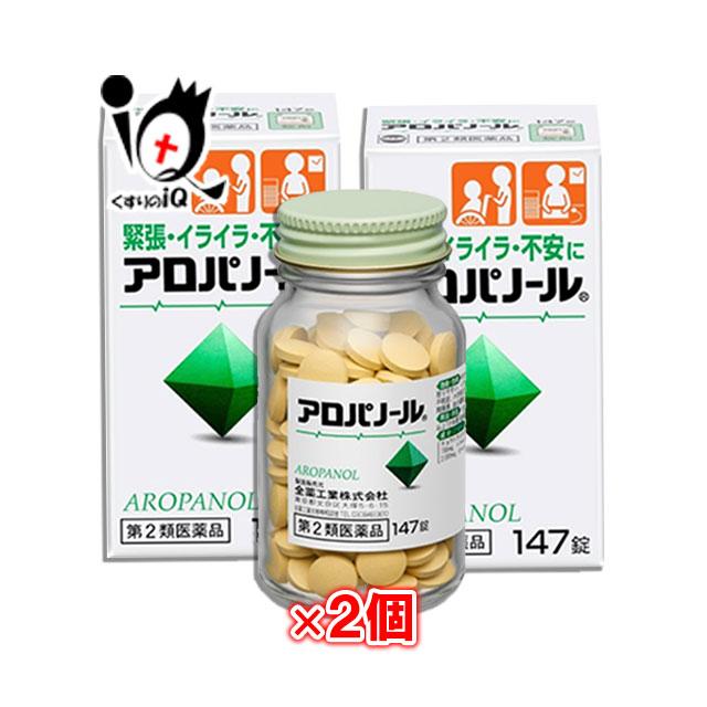 【第2類医薬品】アロパノール  147錠×2個セット 全薬工業