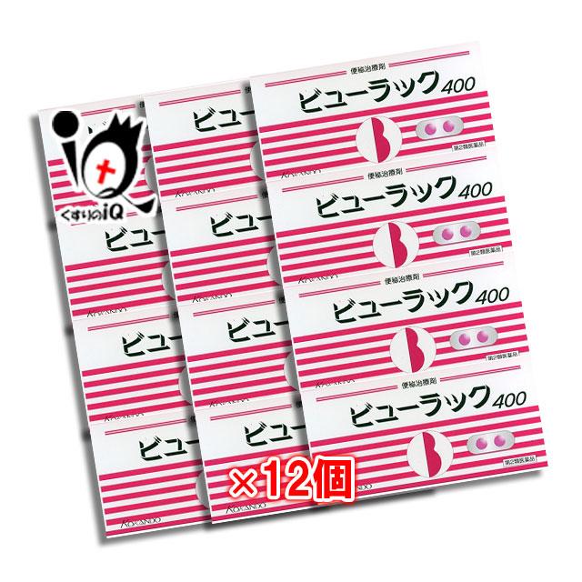 【第2類医薬品】ビューラックA 400錠 × 12個セット【皇漢堂製薬】