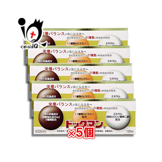 【指定第2類医薬品】ドックマン 120錠  × 5個セット【全薬工業】