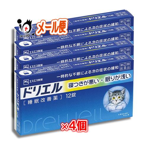 睡眠改善薬 指定第2類医薬品 ドリエル 12錠 エスエス製薬 × 4個セット オープニング 信頼 大放出セール