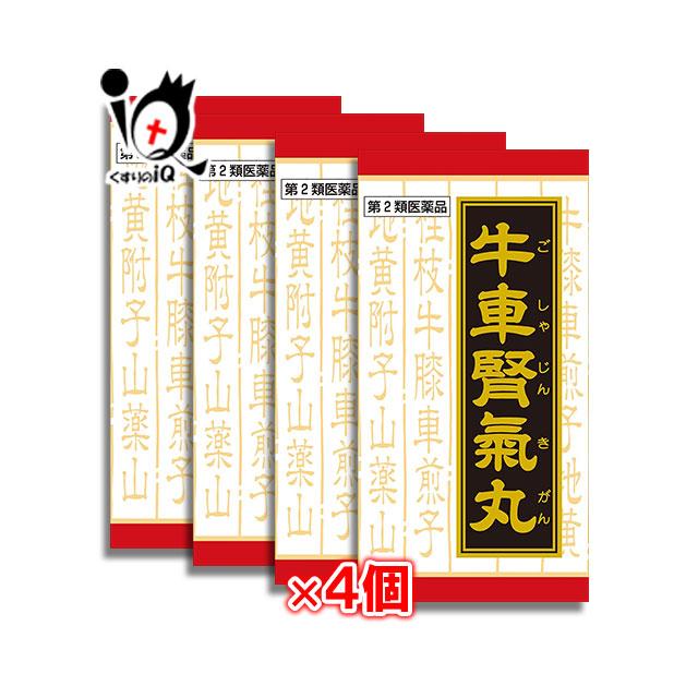【第2類医薬品】漢方牛車腎気丸料エキス錠 360錠 × 4個セット【クラシエ】