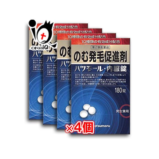【第2類医薬品】ハツモール内服錠 180錠 × 4個セット【田村治照堂】