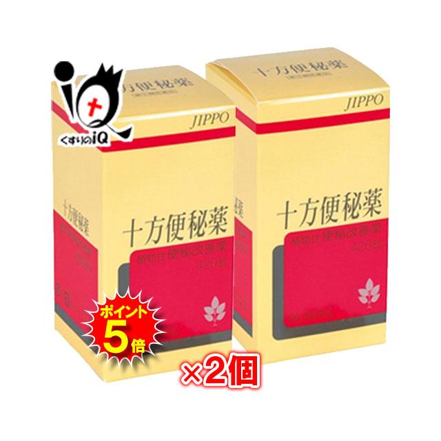 【指定第2類医薬品】十方便秘薬 420錠 × 2個セット 【摩耶堂製薬】