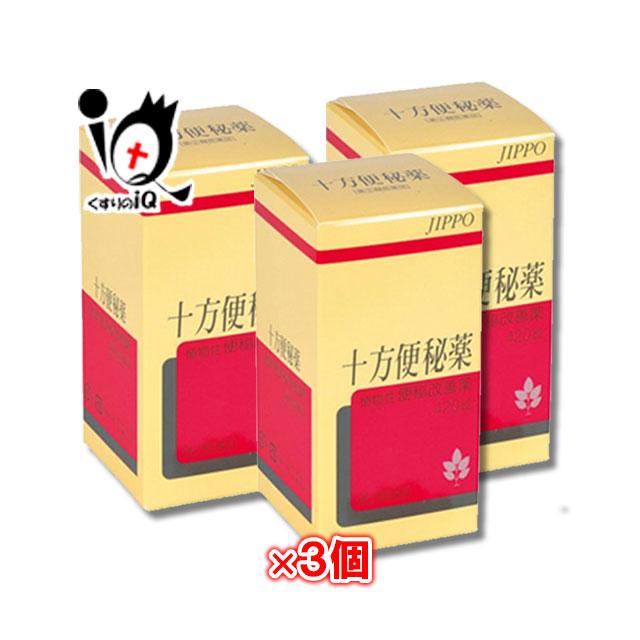 【指定第2類医薬品】十方便秘薬 420錠 × 3個セット 【摩耶堂製薬】