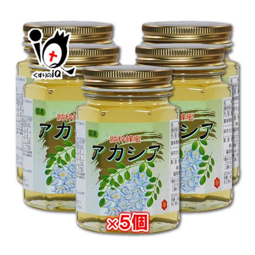 国産アカシアはちみつ 瓶入 180g × 5個セット 日本産【藤井養蜂場】