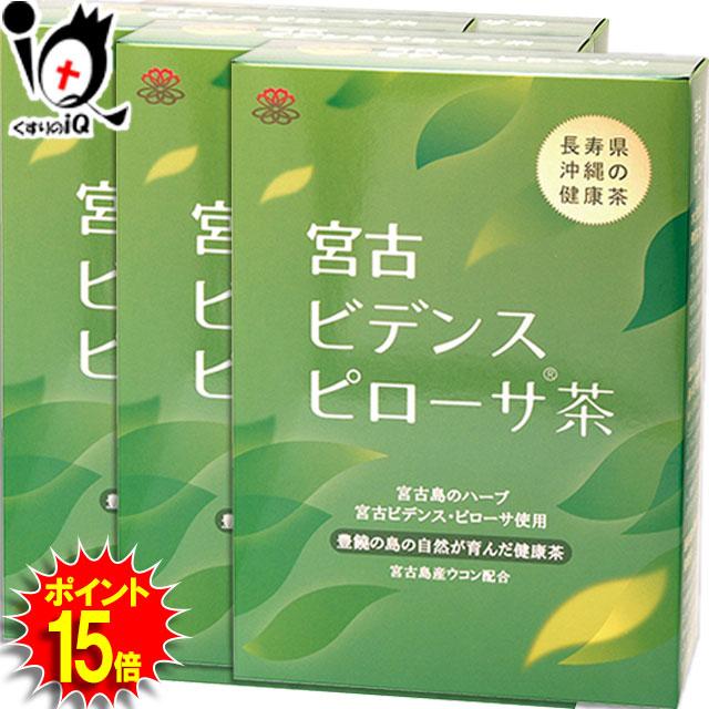 宮古ビデンスピローサ茶 (健康茶) 3.0g×30包入 × 3個セット 【うるばな宮古】