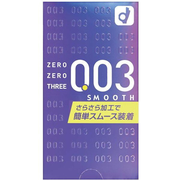 うすさ0.03mmのコンドーム オカモト テレビで話題 定番スタイル ゼロゼロスリー 0.03 スムース 避妊具 コンドーム 10個入 スキン