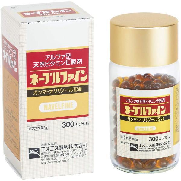【第3類医薬品】エスエス製薬 ネーブルファイン 300カプセル