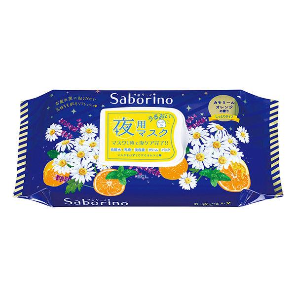 超安い スキンケアがめんどくさいお疲れ夜に サボリーノ お疲れさマスク28枚 日本