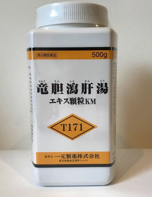 【第2類医薬品】一元製薬 竜胆瀉肝湯 500g りゅうたんしゃかんとう リュウタンシャカントウ