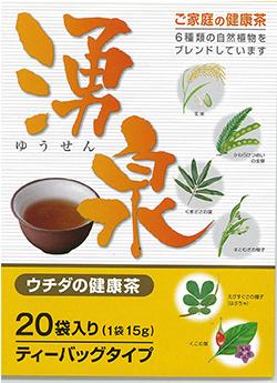 【12個セット】ご家庭の健康茶 ウチダ 湧泉 300g(15g×20袋) ゆうせん ウチダ和漢薬