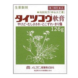 【第2類医薬品】【3個セット】メルスモンのタイツコウ軟膏 126g